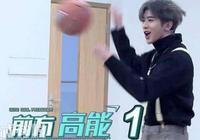 蔡徐坤打籃球是什麼梗?蔡徐坤打籃球為什麼被群嘲?