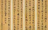 鋪紙蘸墨書寫歷史:陳師曾、高濟川、李真、王洵、陳三立、白蕉書法對聯