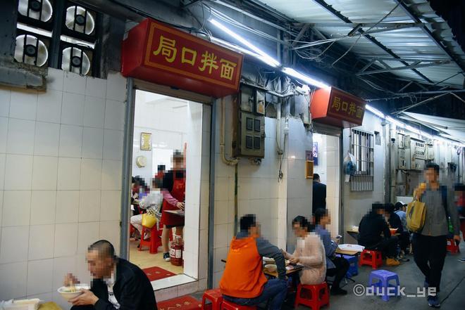 廈門最出名深巷美食,遊客蜂擁前來為一碗拌麵,本地人:變味了