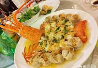 波士頓龍蝦和澳洲龍蝦怎麼區分?蒜蓉粉絲蒸龍蝦怎麼製作?