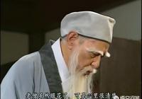 《天龍八部》中蕭遠山、慕容博、鳩摩智早年去少林寺偷看武學經書,掃地僧看到了為什麼不制止?