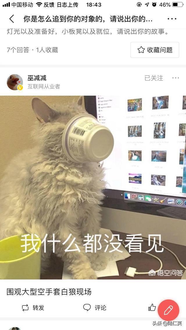 刀塔2的鹿乃天賦出眾,那麼他會成為中國第一中單Maybe的接班人嗎?