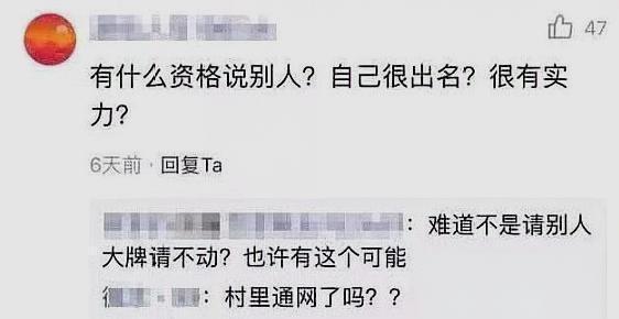 """張藝興""""質疑"""" 馮提莫,遭粉絲怒懟:以為自己很出名?有實力?"""