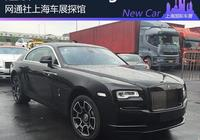 網通社上海車展探館:魅影Black Badge