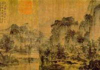 《全宋詞 2790卷》(561—565卷)楊冠卿 劉清之 趙汝愚 辛棄疾