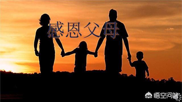 五一想跟老婆孩子去旅遊,父母也想一起去,我該怎麼拒絕父母這個無理的要求?
