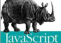 10種能夠編譯成 JavaScript 的腳本語言