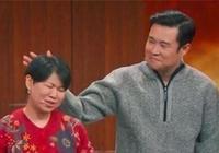 沈春陽為演女一,暴瘦20斤,小瀋陽不確定是我媳婦