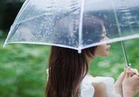 每個人的心中都有份情懷,總在那些飄雨的日子,深深地把你想起