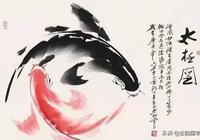 中國傳統文化的四大思想支柱、四大人生智慧