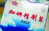 加碘鹽和無碘鹽到底哪個更好!