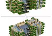 刷屏的第四代住房綠色建築,確定不是綠毛建築?