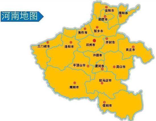 河南省最小的縣級市,人口超10萬,從一個縣分出!