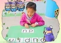 孩子六歲,幼兒園大班,不會拼音怎麼辦,前腳教完過一會再問就不會了,該怎麼辦?