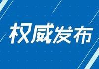 習近平會見聯合國祕書長古特雷斯:中方始終支持多邊主義