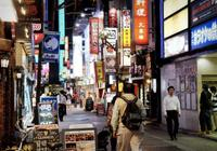 夜遊東京歌舞伎町一番街