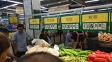 三線城市的菜價,平均工資3000左右,你覺得貴嗎?