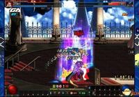 TGA 2017 DNF熱血格鬥 個人賽酷炫操作High爆全場!