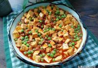 教你豆腐這樣搭配做,看著就有食慾,營養搭配好,好吃下飯