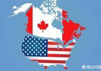 加拿大為什麼不和美國合併?