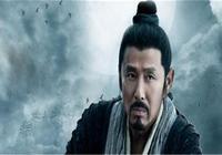 呂公為什麼將女兒嫁給劉邦?《史記》中的一個字,直接給出答案