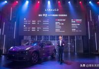 領克性能最強SUV發佈!零百隻要7秒多,但這價格是認真的嗎?