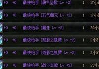 "dnf五一節版本被洩露,三大新系統讓玩家""欲罷不能""!"