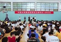"""""""福清妹""""徐雲麗任福師大副教授"""
