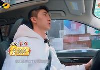 武大靖帶媽媽錄綜藝節目,看清他車的價錢後,打臉半個娛樂圈!