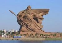 關公睜眼要殺人?為何關羽雕像都是閉著眼,看專家告訴你原因!