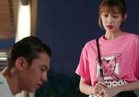 《青春鬥》如果最後錢貝貝嫁給了愛她的金鑫,他們的婚姻會幸福嗎