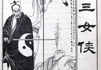 姜雲行給梁羽生也繪製過很多插圖,但梁羽生最喜歡的還是盧延光