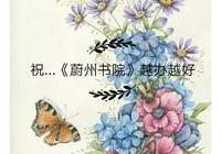 七絕秋運(新韻)