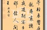 這才是書法的巔峰,皇帝的詩欽定他來寫,乾隆還為其打下手