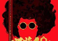 電影《妖妖鈴》發佈神祕海報,吳君如陳可辛夫婦合力打造