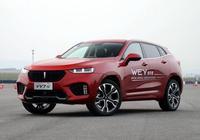 wey vv7是国产车还是合资车?