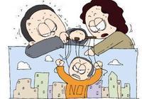 一個家長能把孩子逼到什麼程度?