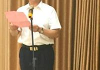 苗栗縣縣長徐耀昌一行來梅州參訪交流