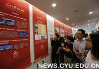 校聞 新聞傳播學院師生參觀人民日報社中央廚房