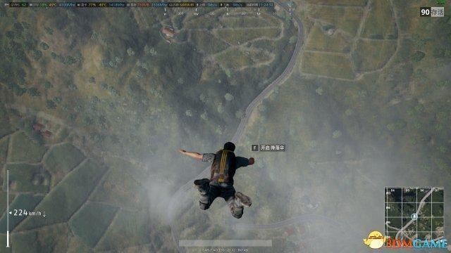 絕地求生大逃殺跳傘快的方法 絕地求生跳傘技巧