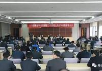 壽光市全面發起三年禁毒人民戰爭
