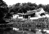 福州,1928年