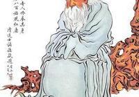 神仙傳——彭祖