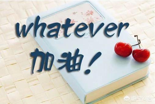 為什麼我越努力的好好生活,生活就給我更大的打擊?該怎麼辦?