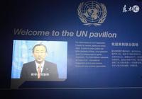 國聯和聯合國的本質區別?