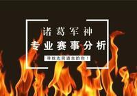 6/15巴甲第7輪:米內羅競技vs帕拉尼恩斯 諸葛推薦