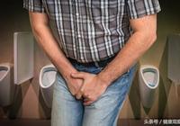 男科中心主任:前列腺是男人的生命腺,5大信號說明它受傷了!