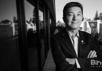 丹華資本張首晟離世:他是離諾獎最近的區塊鏈風投家
