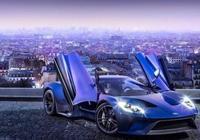 全新造型 福特GT油耗領跑業界