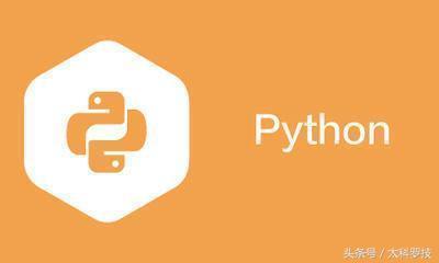 快速學編程——1分鐘入門python圖像處理利器